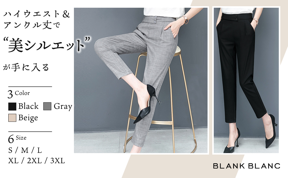 A classic item that you will want to have. Introducing the high waist ankle pants.