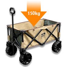 アウトドアワゴン キャリーワゴン 大容量 106L 120L  高耐荷重 150kg