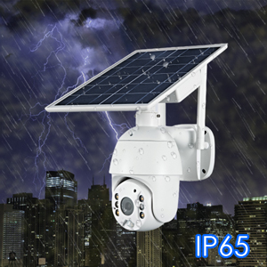 weather proof security camera