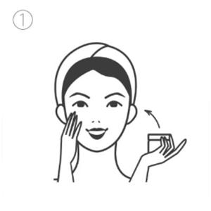 somebymi yuja mask