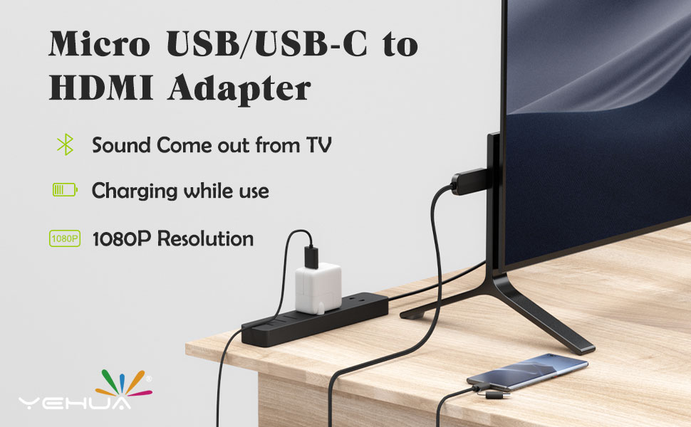 Digital AV Adapter