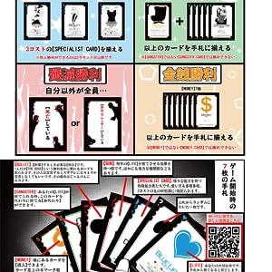 ギャンパラ ギャングスターパラダイス ボードゲーム ボドゲ ゲムマ カードゲーム 人狼