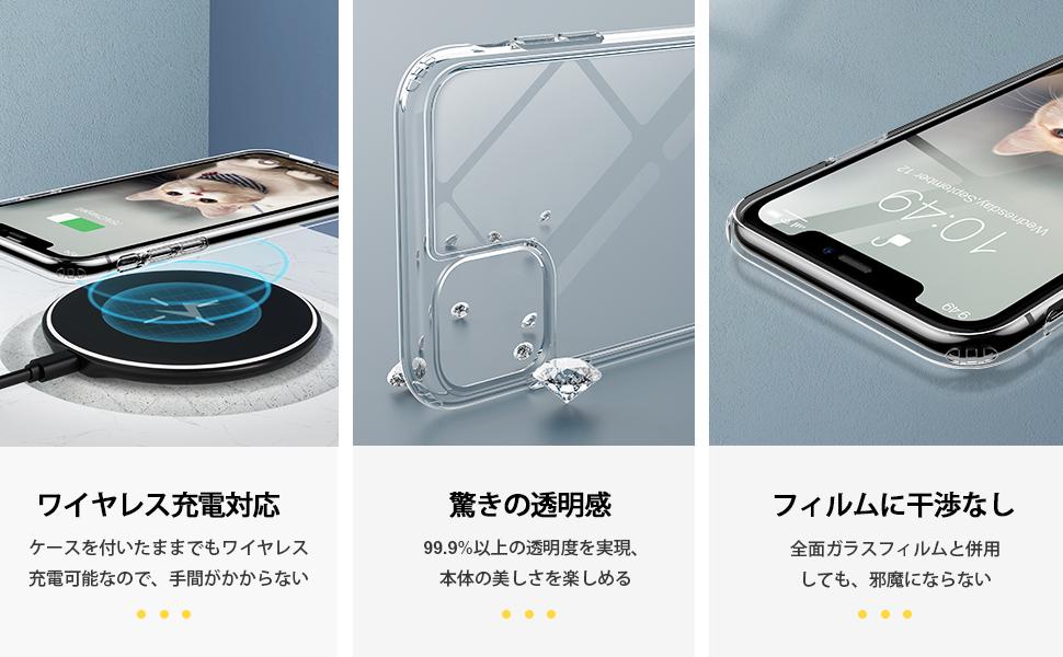 iPhone 11 ケース クリア