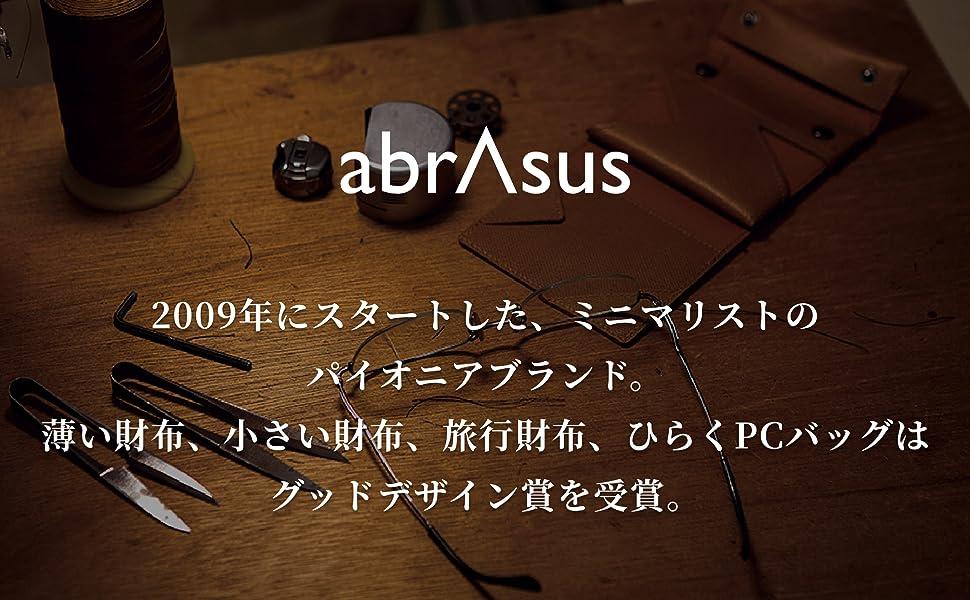 abrAsus