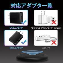 qi ワイヤレス充電器