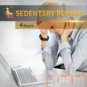 Sedentary Reminder