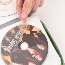 porta cds estuche