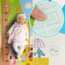 Gimars portable baby play mat