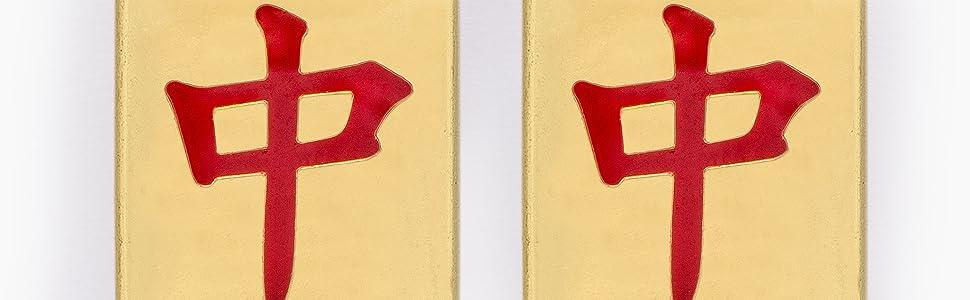 Earrings Zhong Mahjong Red Dragon Tile