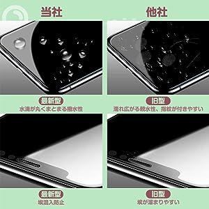 iphone11-指纹