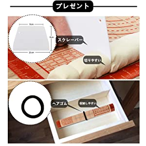 tapis roulant, tapis de cuisson en silicone avec carte grattoir