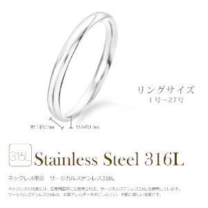 ステンレスリング ペアリング 結婚指輪 リング 指輪 人気