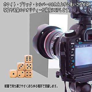 撮影用反射板 レフ板 影起こし 補光 吸光 撮影補助機材 ライティング 商品撮影 輪郭強調 折り畳み A4 A3 軽量 コンパクト 撮影小物