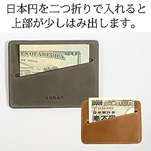 海外仕様のため、日本円は三つ折りまたは四つ折りにしてください