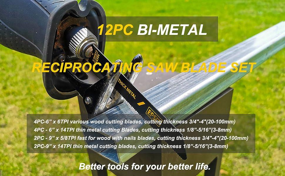 EPSIT-12PC RECIPROCATING SAW BLADE SET