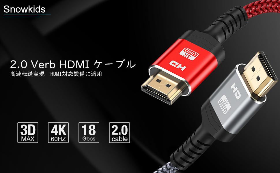 XGODY 2x HDMI Kabel mit Metallstecker 4K UHD 2160p HDR 3D FULL HD TV 4,6 meter