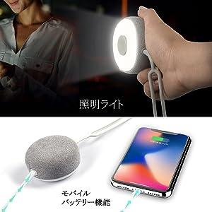 照明ライト&モバイルバッテリー
