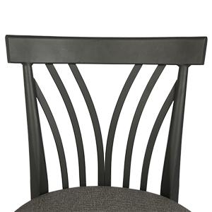 Streamlined Backrest Design