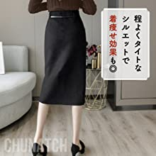 Mid-length Skirt, Pretty, Beautiful Legs, Office, Casual, Women's, Knees, Below, Maxi, Mid-Calf Waist, Long, Formal, Large, Large, Large, Large, Warm, Warm Size