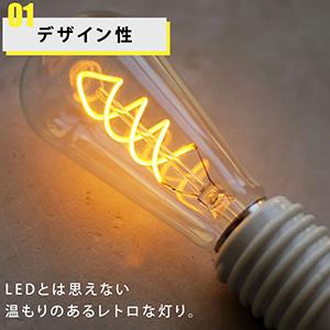 Alexa アレクサ対応 アレクサ google home グーグルホーム対応 電球 電気 照明 e26 led 電球色 led電球 ledライト