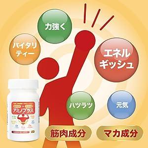 元気が続かない、満足できない、自信がない・・・そんな方へおすすめのサプリメントです。毎日の健康維持にお役立てください。