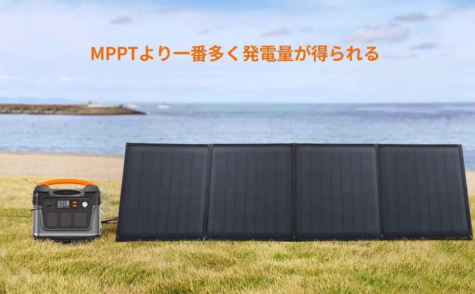 ソーラーパネル充電対応はもちろん、MPPTも搭載