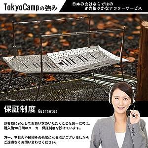 tokyoCamp焚き火台サポート