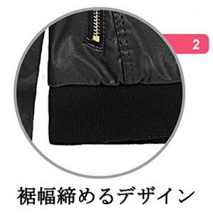 Leather Jacket Outdoor