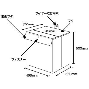 宅配ボックス Nasta Box SOFT 製品仕様 寸法 ナスタ ボックス ソフト 折りたたみ 防水 防滴 大容量