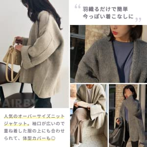 The stretchy knit material has a sturdy texture and a good texture.