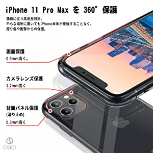 iPhone11ProMaxスマホケース iPhone11ProMaxスマホケース 米軍MIL軍事規格 360°保護 耐衝撃 エアクッション技術