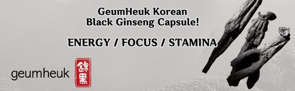 black ginseng red ginseng korean