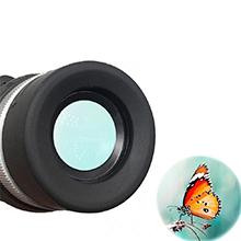 23mm Large Eyepiece