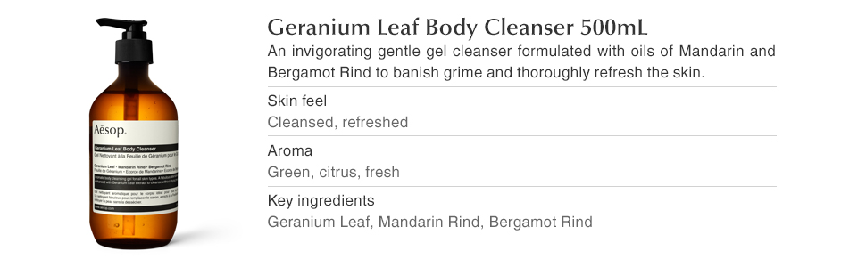 Aesop Hand Body Home Skin Care Cleanser Wash Geranium Leaf Authentic Australian Formulation Green