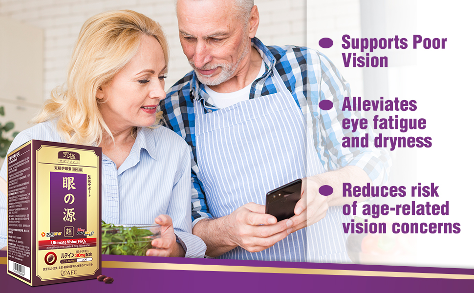 ultimate-vision-pro-benefits