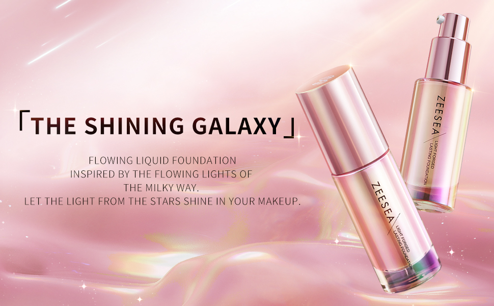 the shining galaxy