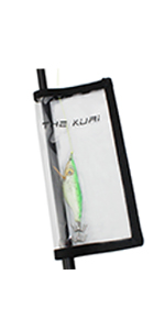 Fshing Lure Cover