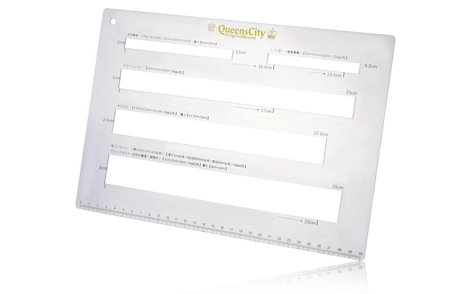 QueensCity 郵便 メルカリ クリックポスト ネコポス 定規 厚さ測定定規 早見表セット/5つ穴4㎜厚or2㎜厚アクリル板 3センチ厚さ 3㎝ 箱 メール便 郵便ポスト ポスト メルカリで