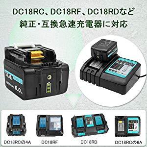 makita 電池  14.4V  6000mAh