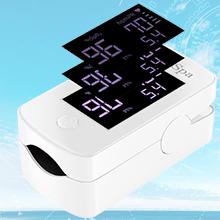 InvoSpa Pulse Oximeter