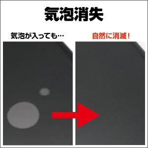 NINTENDO Switch フィルム
