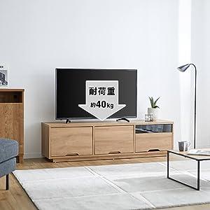 ゲーム機収納 ゲーム機対応 全ゲーム機対応 テレビ台 AVラック おしゃれ シンプル スライド 木目調 ナチュラル 木製 収納 テレビボード TV台 幅149cm 引き出し 引出し