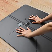 Yoga Mat Alignment Lines