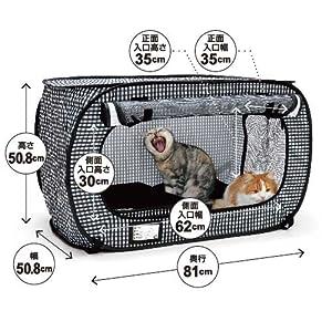 猫 猫壱 おでかけ ペット 可愛い シンプル  黒 収納 撥水 飛び出し防止 ロックジッパー 軽量 6kg 耐荷重 防災 ポータブルケージ ポータブル 折りたたみ