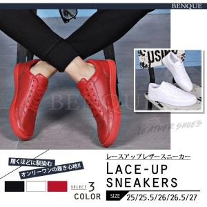 スニーカー メンズ PU レザー カジュアル レースアップ シューズ 無地  靴 おしゃれ 軽量 フィット オシャレ 大きいサイズ ビッグサイズ 紳士靴 男の子 普段履き 日常使い 黒 白 赤