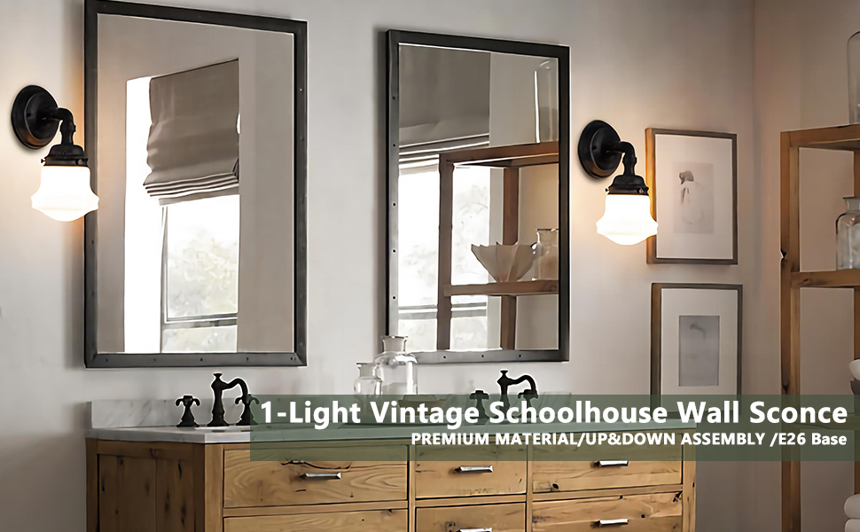 Vintage schoolhouse wall sconce