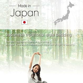 Futon Japan