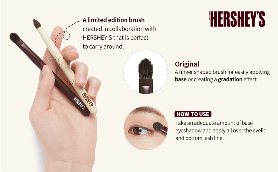 My Beauty Tool HERSHEY'S Brush…