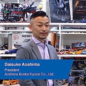 Daisuke Aoshima President