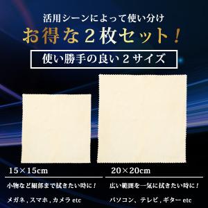 商品紹介コンテンツ5
